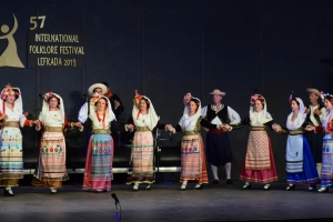 Folklore of Lefkada